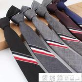 領帶韓版窄三色條5cm男女條紋正裝結婚休閒學院黑灰色土酷 愛麗絲精品