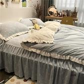 珊瑚絨雙面牛奶法蘭絨床罩四件套愛心床裙款【爱物及屋】