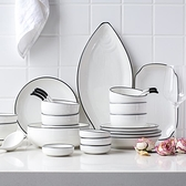 川島屋陶瓷餐具碗碟套裝餐碗盤子碗套裝家用組合北歐日式簡約禮盒 初色家居館