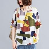 棉麻上衣 幾何印花棉麻短袖t恤女2021新款胖mm夏裝寬松200斤顯瘦遮肚子上衣