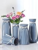 花瓶 2件套 玻璃花瓶擺件創意客廳簡約插花鮮花瓶水養植物花瓶【樂淘淘】