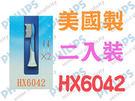 HX6042 兒童專用 七歲以上刷頭