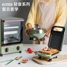 麵包機 三明治早餐機多功能輕食吐司壓烤機...