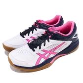 【五折特賣】Asics 排羽球鞋 Gel Court Hunter 白 粉紅 舒適緩震 羽球 排球 女鞋 運動鞋【ACS】 1072A015118