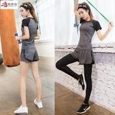 瑜伽運動套裝女專業健身服健身房春夏韓國跑步兩件套短袖短褲戶外