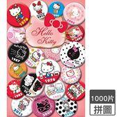 Kitty繽紛圖鑑拼圖HP01000-122(1000片)【愛買】