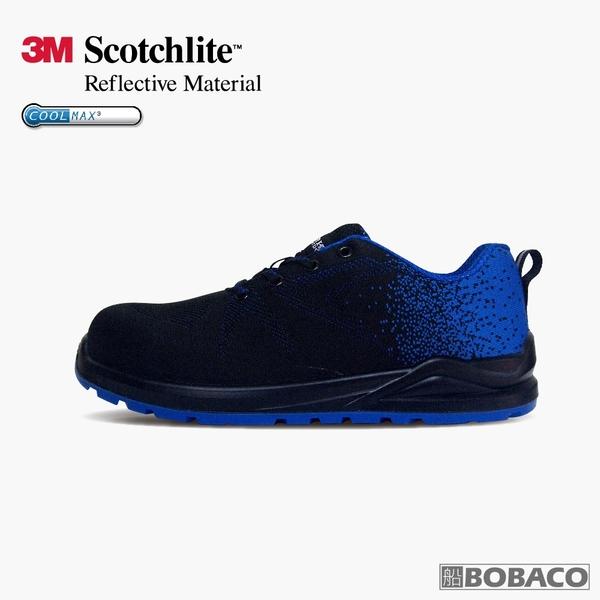 【飛織運動工作鞋 藍黑色】鋼頭鞋 工地鞋 工作鞋 運動鞋 工作安全鞋 休閒鞋 男女鞋款