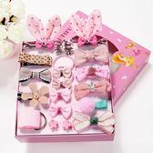 正韓兒童髮夾套裝公主女童皇冠頭飾可愛寶寶髮圈髮箍髮卡髮飾禮盒