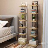 創意書架樹形一字層架置物架落地花架子小鋼木架現代簡約裝飾架窄WY【新年交換禮物降價】