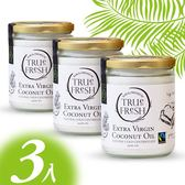 TRUE FRESH 天然 冷離心初榨 椰子油 公平貿易 (443mlx3)