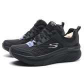 SKECHERS 休閒鞋 D'LUX WALKER 全黑 銀 網布 透氣 健走鞋 女 (布魯克林) 149023BBK