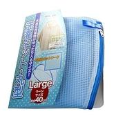 Minodo 粉彩網丸型洗衣袋-藍(40cm)【愛買】