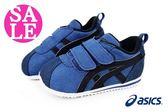 ASICS SUKU小童機能鞋 麂皮 藍配黑 魔鬼氈 運動鞋L7618#藍色◆OSOME奧森鞋業 零碼出清