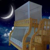 店長推薦富儷姿子母床蚊帳上下鋪1.5雙層床帶書架蚊帳高低兒童床蚊帳學生【奇貨居】