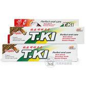 T.KI 鐵齒蜂膠牙膏(144g/條)*1條
