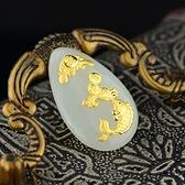 金鑲玉項鍊 和闐玉吊墜-富貴有魚生日情人節禮物男女飾品73gf106[時尚巴黎]