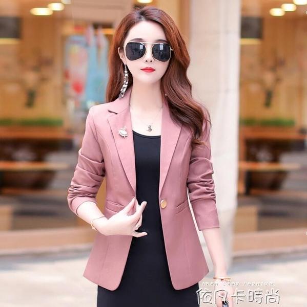網紅西裝長袖女外套韓版2020秋裝新款修身顯瘦休閒上衣亮絲小西服 依凡卡時尚