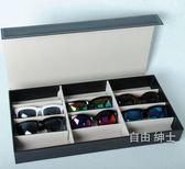 高檔PU皮眼鏡收納盒子8格12格18 格太陽鏡展示盒多格墨鏡盒女正韓wy 1件免運