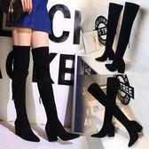 冬季高跟鞋子 坡跟尖頭絨面顯瘦過膝長靴《小師妹》sm588