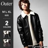 絨毛衣領MA-1皮外套