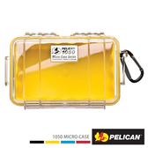 美國 PELICAN 派力肯 塘鵝 1050 Micro Case 派力肯 塘鵝 微型防水氣密箱 透明 黃色 公司貨