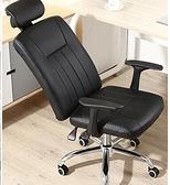 電腦椅直播椅家用辦公椅職員椅現代簡約椅學生座椅電競椅升降轉椅 【全館免運】