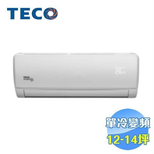 東元 TECO ZR系列單冷變頻一對一分離式冷氣 MA80IC-ZR / MS80IC-ZR