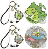 旅???旅行青蛙手游周邊可愛包包掛件 小青蛙創意鑰匙扣小禮品