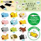 Hamee 日本 CABLE BITE ...