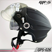 【GP-5 026 泡泡鏡 雙層遮陽鏡片 雪帽 素色 消光黑】半罩、內襯全可拆