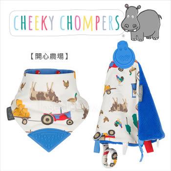 ✿蟲寶寶✿【Cheeky Chompers】純棉 英國製 全世界第一個咬咬兜+咬咬巾組合 設計師款 - 開心農場