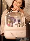 化妝品收納盒護膚品置物架