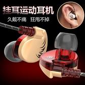QKZ 霆聲 CK7 掛耳式時尚耳機 重低音耳機 運動耳機 線控耳機 耳機 耳塞 重低音 運動