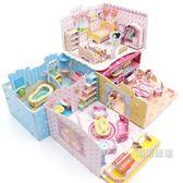 拼圖3D立體拼圖兒童玩具男益智DIY紙質別墅臥室3-6-9-10周歲女孩禮物