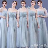 伴娘服 伴娘服韓版一字肩長款禮服伴娘團姐妹裙 主持宴會婚禮綁帶款 『歐韓流行館』