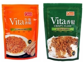 3包特惠 康健生機 Vita 素香鬆300g/牛蒡香鬆220g 可混搭請註明