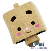 e-Kit-冬天保暖用品張小盒USB竹炭保暖滑鼠墊/暖手滑鼠套/USB供電/UW-MS20_M
