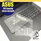 【Ezstick】ASUS FX516 FX516PR 奈米銀抗菌TPU 鍵盤保護膜 鍵盤膜