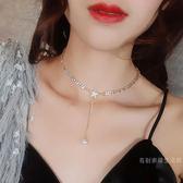 滿 星星鎖骨 女短款珍珠吊墜項 簡約正韓脖子飾品鎖骨尾牙 限時鉅惠