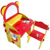 kikimmy 童話熊畫板書桌椅組BJK065