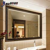 靚晶晶復古邊框浴室鏡 壁掛衛生間鏡子 懸掛衛浴鏡梳妝臺洗漱鏡子 降價兩天
