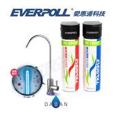 EVERPOLL 愛惠浦科技 UV-801 + DCP3000 紫外線UV滅菌龍頭 + 加強除垢全效能淨水組