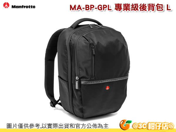 MANFROTTO 曼富圖 MB MA-BP-GPL 專業級後背包L 單眼 1機3鏡 70-200mm