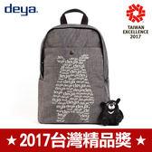 deya 光點熊森林 台灣黑熊聯名款MIT防潑水後背包 (附deya熊玩偶) - 小 灰色