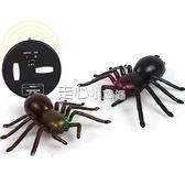 遙控充電蜘蛛玩具模擬動物模型兒童整蠱玩具男孩新奇嚇人搞怪禮物   走心小賣場