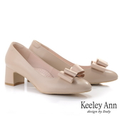 Keeley Ann經典素面 MIT立體緞帶舒適全真皮跟鞋(杏色)