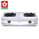 櫻花牌 G5900S 雙炫火珍珠壓紋傳統式二口瓦斯爐-天然(不含安裝)