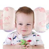 嬰兒定型枕新生兒寶寶枕頭0-1歲防偏頭蕎麥嬰兒枕頭透氣吸汗【七夕節全館88折】