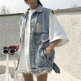 春夏女裝正韓個性水洗毛邊牛仔馬甲破洞百搭寬鬆休閒背心外套學生 米蘭潮鞋館