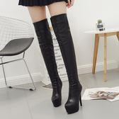 中大尺碼女鞋 細跟長靴瘦腿長筒靴超高跟過膝大碼靴子